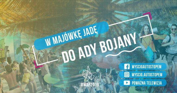 Wyścig Autostopem Poznań- Ada Bojana (Czarnogóra) | addicted2fun